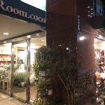 秋葉原駅近くの花屋さん、Room.coco(ルームココ)