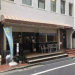 Cafe de Etoile(カフェ・ド・エトワール)