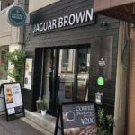 JAGUAR BROWN(ジャガーブラウン)
