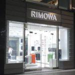 RIMOWA Store(リモワストア)東京 丸の内
