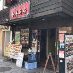 香港厨房(ホンコンチュウボウ)