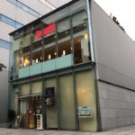 麹町エリア唯一のファミレス、デニーズ 二番町店