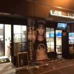 1/3rd Fitness(ワンサードフィットネス)秋葉原店