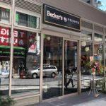 Becker's×PRONTO JR東日本ホテルメッツ秋葉原店