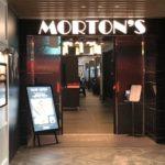 Morton's The Steakhouse(モートンズザステーキハウス)丸の内