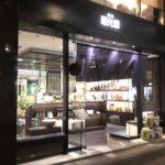 SAKE SHOP 福光屋(ふくみつや)丸の内店