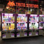 TAITO STATION(タイトーステーション)秋葉原東西自由通路店