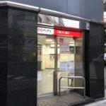 三菱UFJ銀行ATMコーナー 神田岩本町