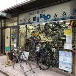 神田明神裏参道入口横のサイクルショップ、マイロード