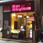 Bar Rhythm(バーリズム)秋葉原電気街店