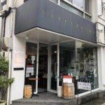 LIVE COFFEE(ライブコーヒー)秋葉原店