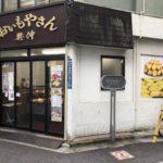 おいもやさん興伸 外神田店