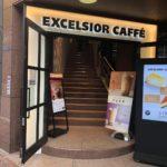 エクセルシオールカフェ(EXCELSIOR CAFFÉ)神田北口店