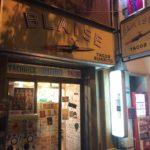 末広町駅そばのタコス専門店、BLAISE(ブレイズ)