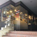 タイランド食堂、ソイナナ 麹町店