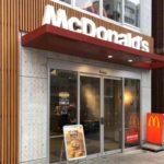 マクドナルド(Mcdonald's)神田小川町店