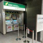 三井住友銀行(SMBC)秋葉原出張所