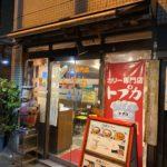 神田須田町の人気カリー専門店、トプカ 神田本店