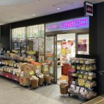 スーパーマーケット成城石井 御茶ノ水ソラシティ店